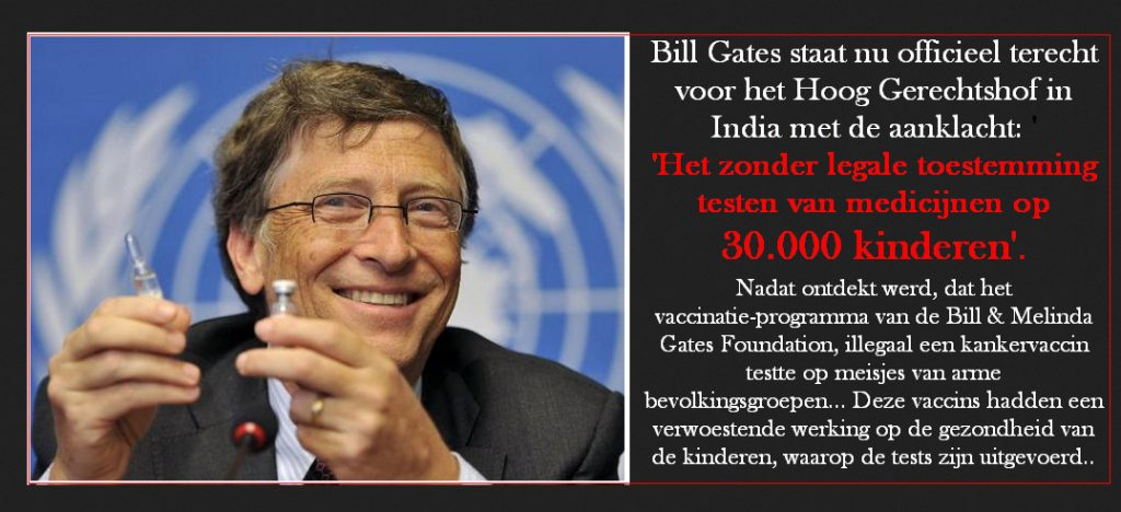 bill-gates-rechtbank-india