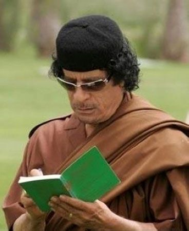 Gaddafi-The-Green-Book