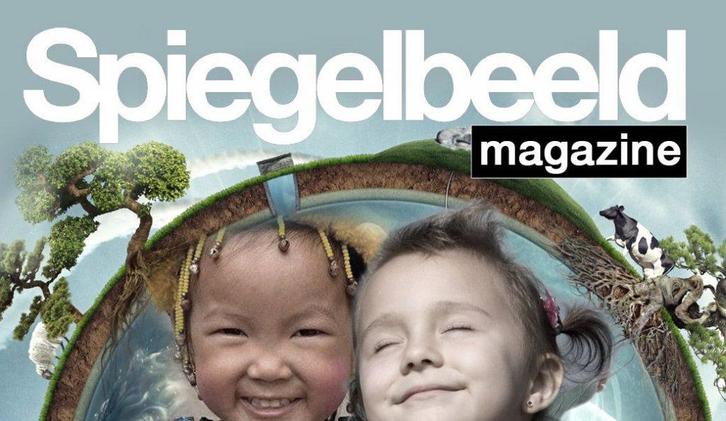 SB magazine