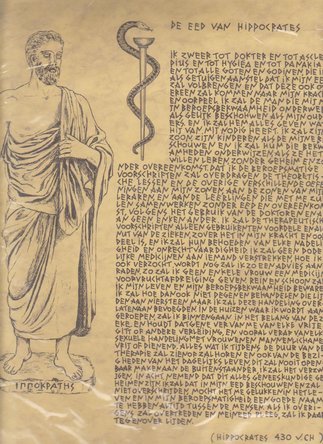 De 'Eed van Hypocrates', die nog steeds geldt als het kernpunt van respect van de genezer voor zijn geneeskunst en patiënt.
