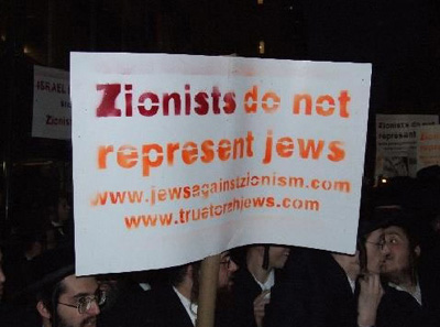 jews zionisme