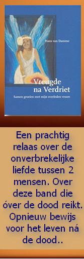 Vreugde na Verdriet boek Hans van Damme